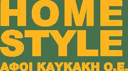 Homestyle - Αφοι Καυκάκη | Έπιπλα Σαλονιού, Κουζίνες, Κρεβατοκάμαρες, Ξυλουργικά - Ηράκλειο Κρήτης