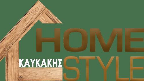 Homestyle - Καυκάκης | Έπιπλα Σαλονιού, Κουζίνες, Κρεβατοκάμαρες, Ξυλουργικά - Ηράκλειο Κρήτης